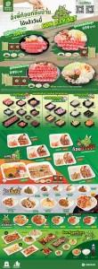 Menu Takehome_delivery BBQPlaza